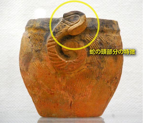 土器 縄文